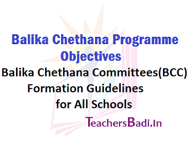 Balika Chethana Programme Committees(BCC),Guidelines