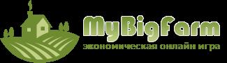 Mybigfarm.ru