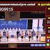 ผลการตรวจสลากกินแบ่งรัฐบาลไทยฉบับที่ 16 กุมภาพันธ์ 2561