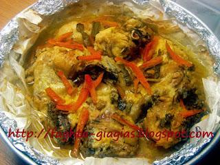 Κοτόπουλο γιούλμπασι ζουμερό και μαλακό - από «Τα φαγητά της γιαγιάς»