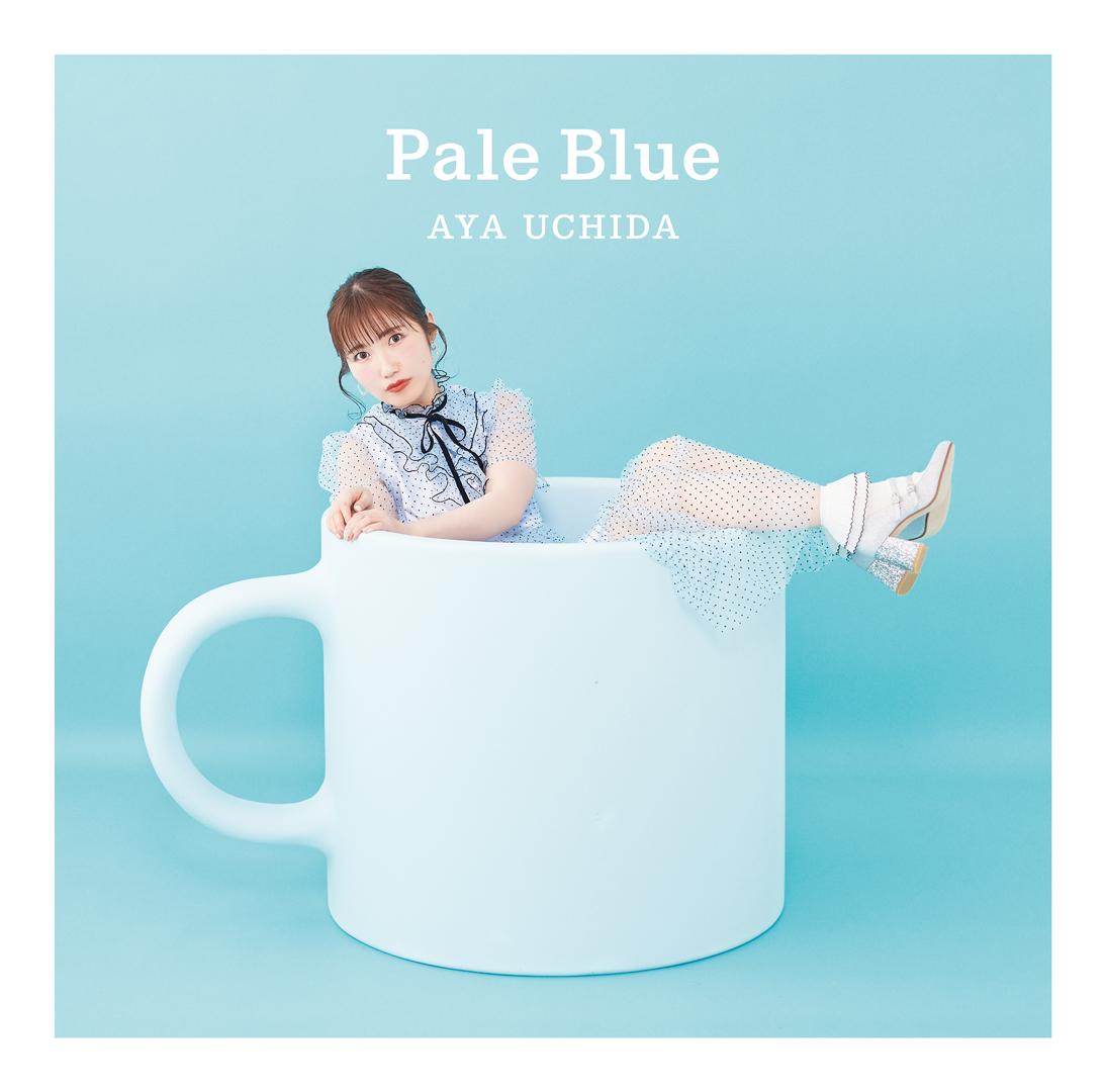内田彩 - Pale Blue