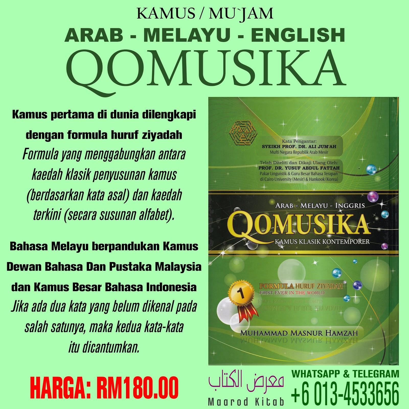Maarod Kitab Kamus Mu Jam Qomusika Bahasa Arab Bahasa Melayu English