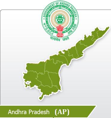 Government of Andhra Pradesh Recruitment 2016