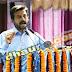 AAP का आरोप CM नीतीश के करप्शन से बिहार बना गरीबी में नम्बर-1