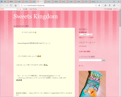 Sweets Kingdom