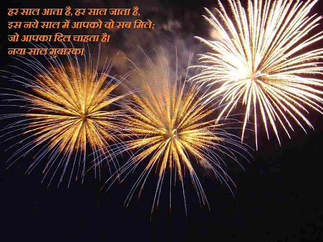happy new year greetings download