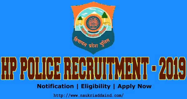 HP Police Constable Recruitment 2019