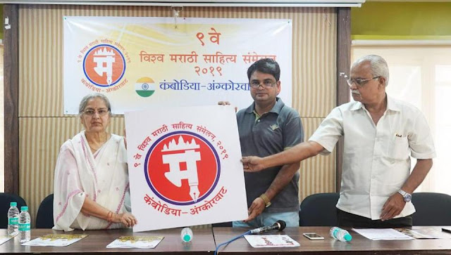 The theme for this year's marathi literary meet is archaeology. Organised by World Marathi Parishad, 250 people have already registered for it. (HT PHOTO )