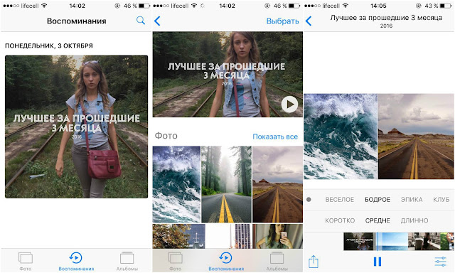 iOS 10 memories