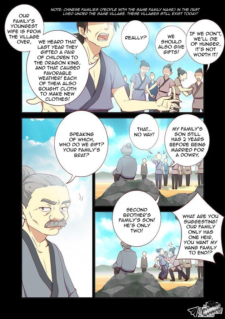 Yaoguai Mingdan - Chapter 189
