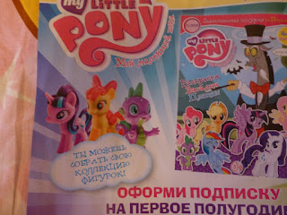 Spike Figure Included in Next Months MLP Magazine