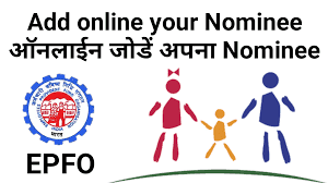 PF Online Nomination Here's How To Submit Details, Other Rules Here
