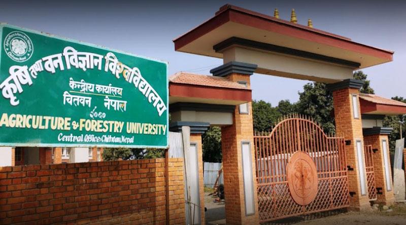 Rampur%2Bkrishi%2Bcampus%2B%2B2