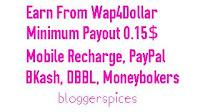 wap4dollar