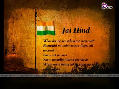 Jai hind hindi movie mp3 songs free download / Top movie