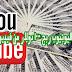 استراتيجية اليوتيوب ربح 1000 دولار من فيديوهات مضحكة