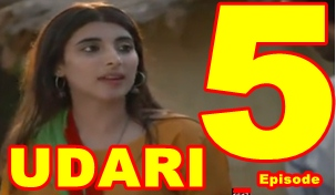 Udari Episode 5 Full 8th May 2016 on Hum Tv | DAILYMOTION DRAMAS ...