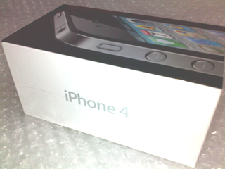 [SOLD] Brand New iPhone 4 32GB (Black)