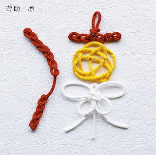 遊助-凛-歌詞-yuusuke-rin-lyrics