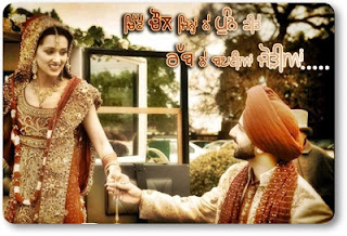 Newly Married Punjabi Couple