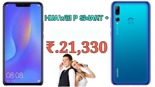 Huawei P Smart + (2019) Full Review and First Look