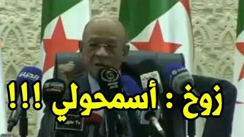 شاهد ... آخر ما قاله عبد القادر زوخ قبل مغادرته لمنصبه على رأس ولاية الجزائر