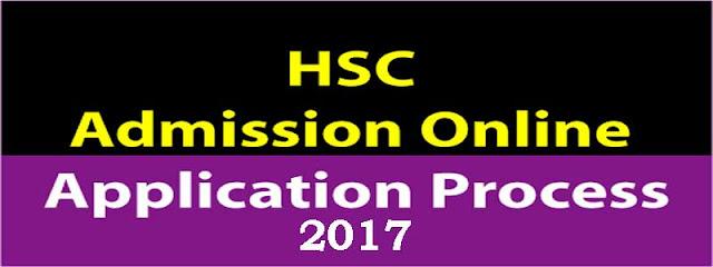 HSC Admission 2017