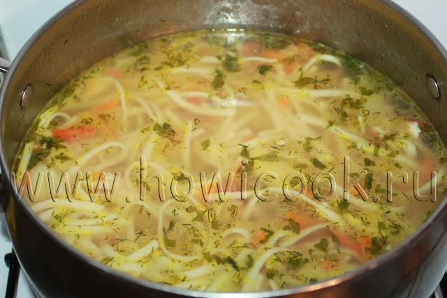 рецепт супа с курицей и лапшой с пошаговыми фото