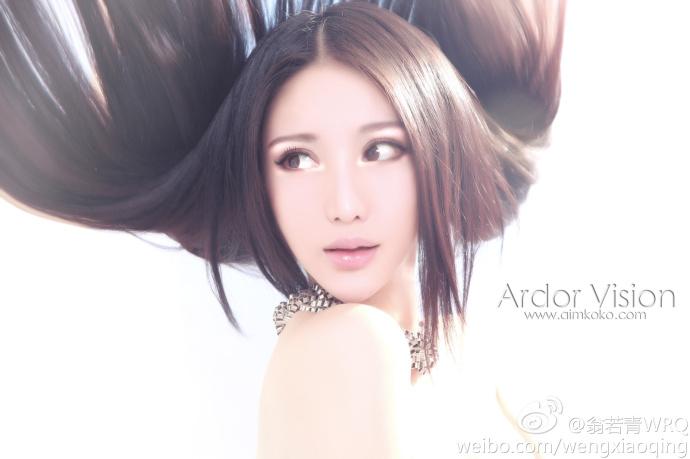 Pretty Girls Daily: Shanghai Hot Babe: Selinamina