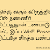 Tamil Funny Images ~ Tamil Kavithai ~ Kavithaigal