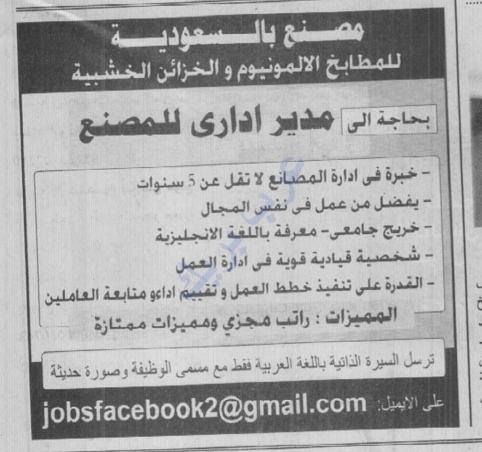 www.arabbreak.com-06