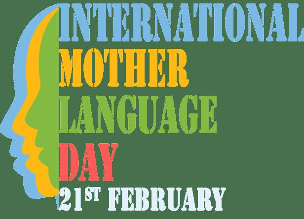 Bahasa Ibunda