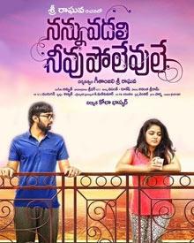 Watch Nannu Vadili Neevu Polevule (2016) DVDScr Telugu Full Movie Watch Online Free Download