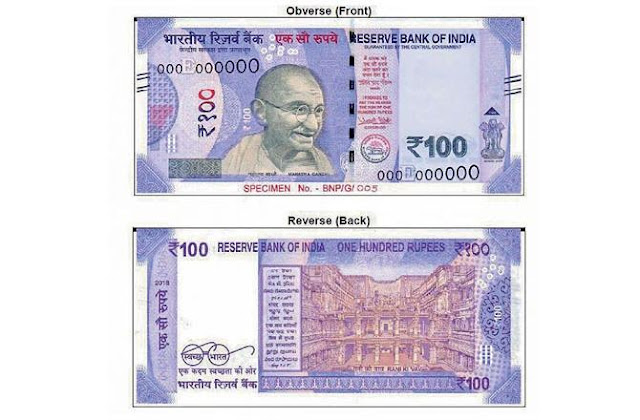 RBI To Soon Issue Lavender Coloured Rs 100 Notes