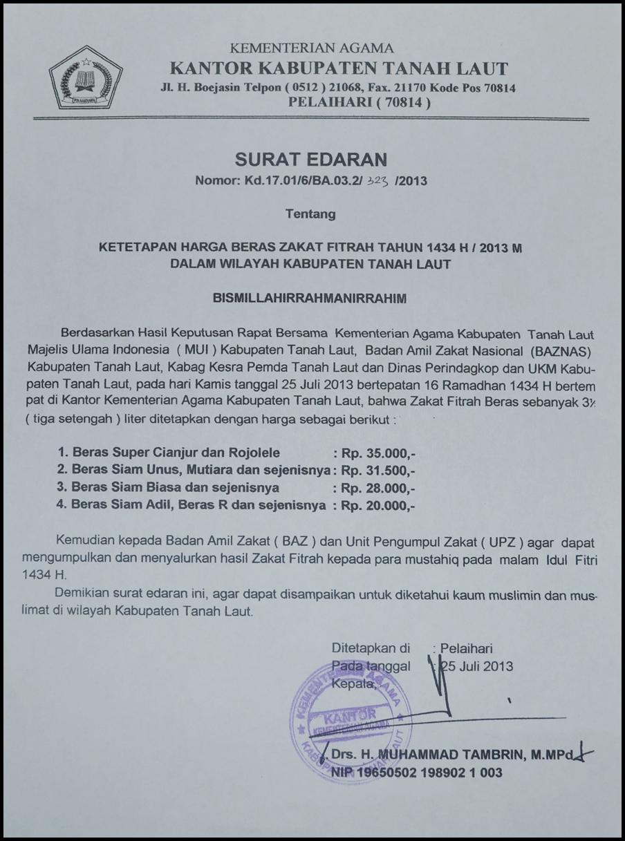 Kementerian Agama Kabupaten Tanah Laut Kankemenag Tala