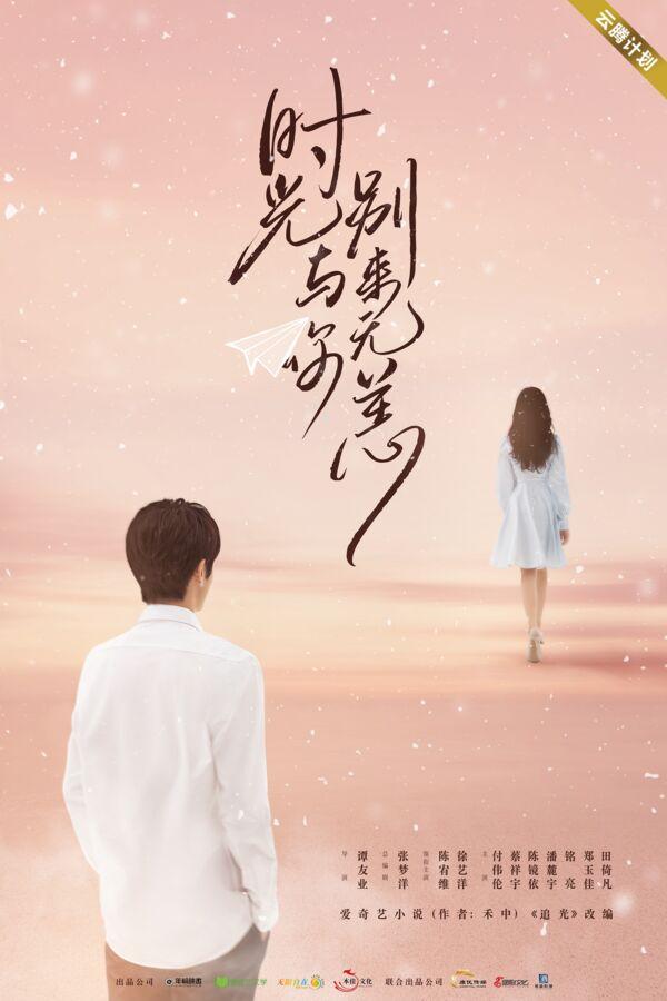 Thời Gian Và Em Biệt Lai Vô Dạng - Timeless Love (2021)