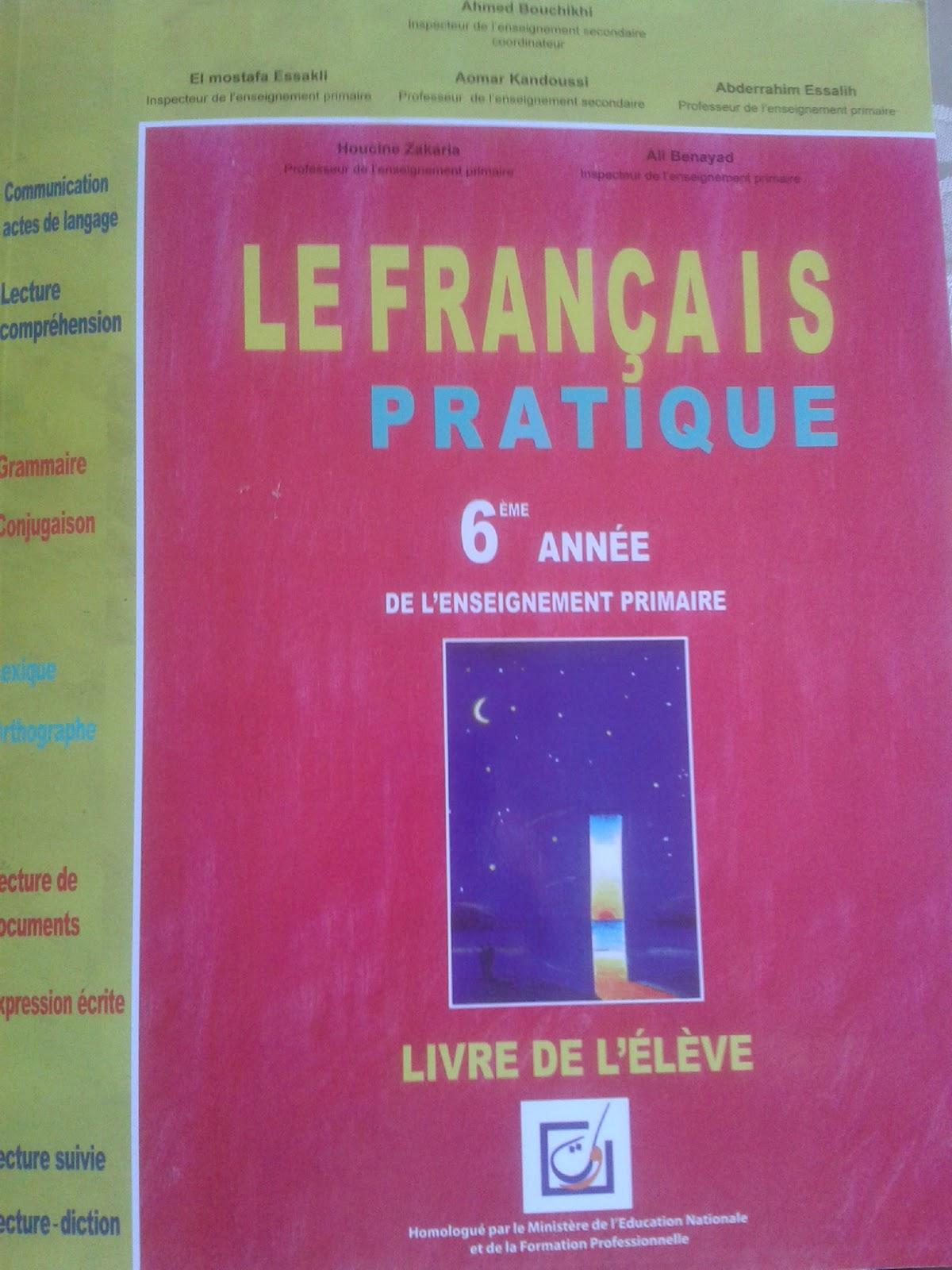 كتاب التلميذ المستوى السادس Le Francais Pratique 6eme