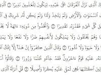Keutamaan Surat Al-Furqan