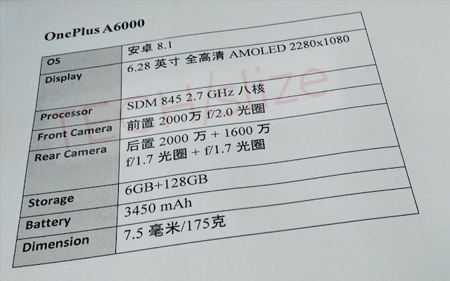 oneplus-6-all-specs-leaked