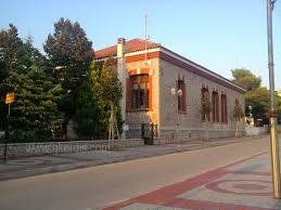 Δήμος Στυλίδας
