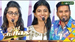 Kadavul Irukan Kumaru, Audio Launch 20-09-2016 Puthuyugam Tv
