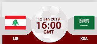 مباشر مشاهدة مباراة السعودية ولبنان بث مباشر كاس اسيا اليوم 12-01-2019 لايف يوتيوب بدون تقطيع