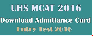 Download MCAT Roll Number/ Admittance Card 2016