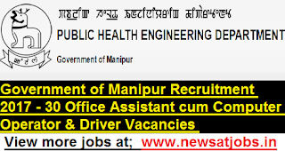 Government-of-Manipur-30-Office-Assistant-Recruitment-2017