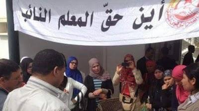 وزارة التربية تكشف عن موعد نشر قائمات المعلمين النواب المعنيين بالانتداب
