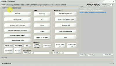 MMO Tool v1.0 Latest Free Download