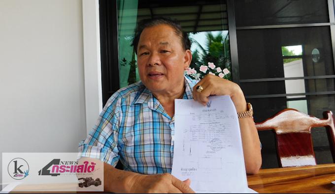 สตูล เจ้าของรีสอร์ทดังเกาะหลีเป๊ะชี้แจงมั่นใจเอกสารสิทธิ์ครอบครองที่ดินถูกต้องและไม่ใช่ผู้มีอิทธิพล