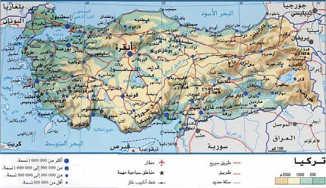 خريطة تركيا Turkey Map