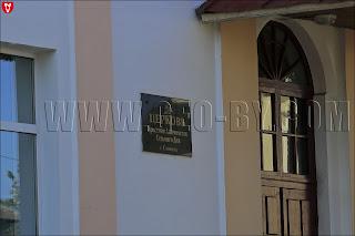 Церковь христиан адвентистов седьмого дня города Слонима
