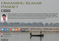 Himanshu's about.me profile